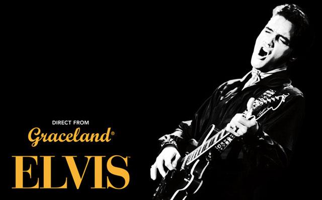London - Elvis Presley exhibition at the O2